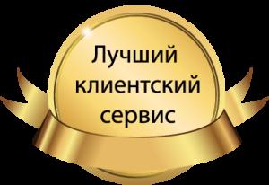 Выкуп авто Ликино-Дулево