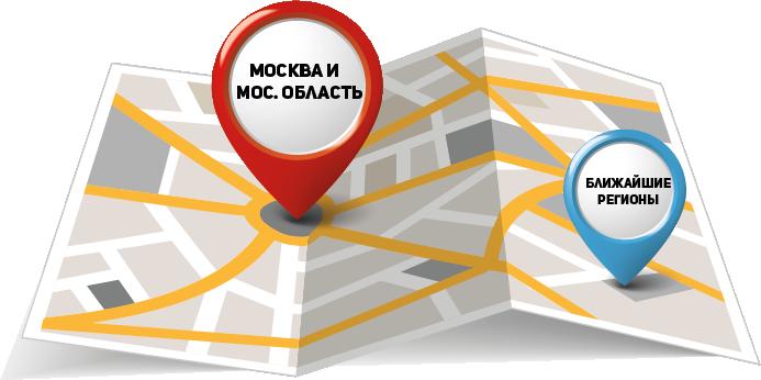выкуп авто в Московской области