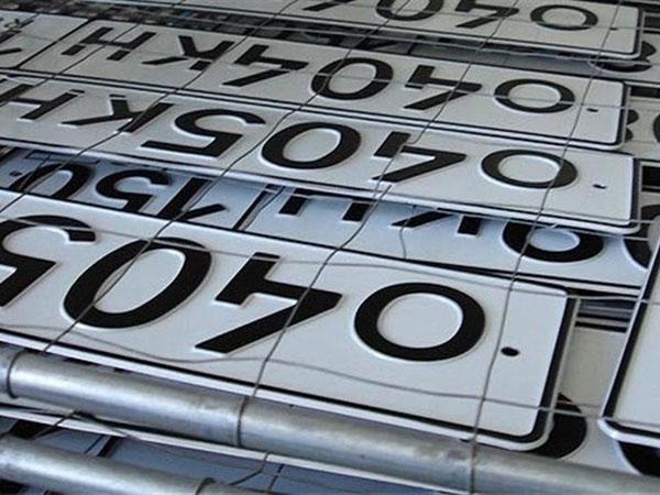 Как продать автомобиль и сохранить номер?