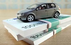 Выкуп авто цены