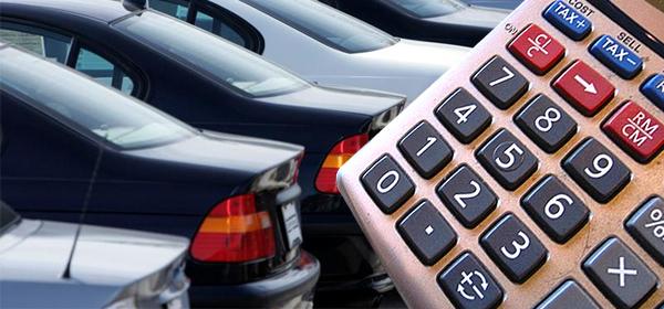 Оценить стоимость автомобиля