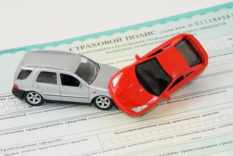 Продали авто, как вернуть страховку?