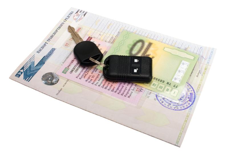 постановка авто на учет юридическим лицом