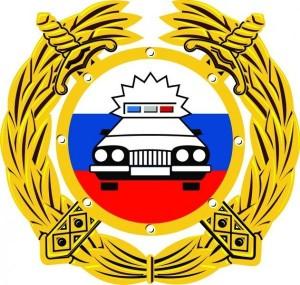 Закон о продаже автомобиля 2015 года