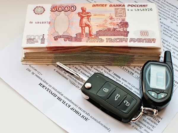 Если купил машину не от собственика по купли продажи
