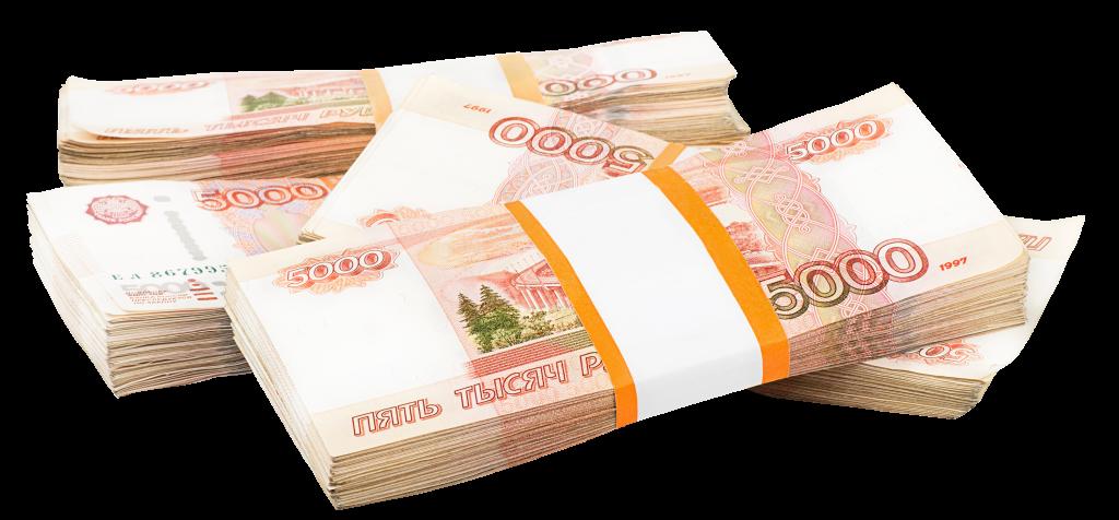 Деньги под залог спецтехники